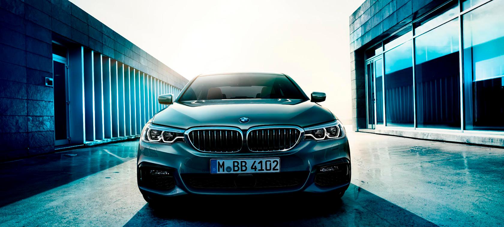 Bikar Motor, Servicio Oficial BMW en Bizkaia