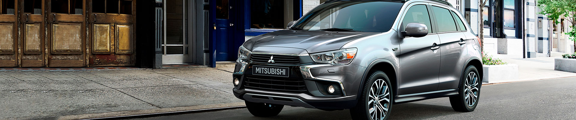 Quiles Concesionarios I, Concesionario Oficial Mitsubishi en Guadalajara