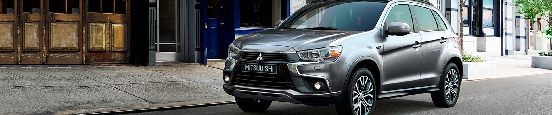 Aldikar Autoak, Concesionario Oficial Mitsubishi en Lasarte-Oria (Guipúzcoa)