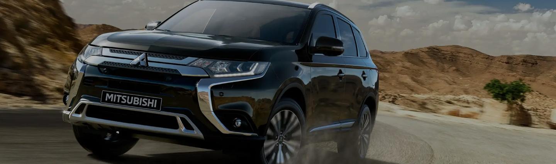 A-Z Motor, Concesionario Oficial Mitsubishi Motors en Granada, Motril y Jaén