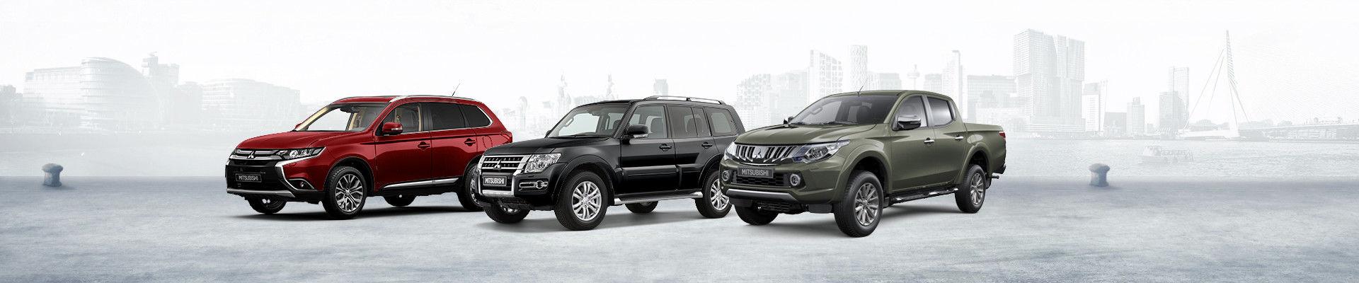 Quickmotor Madrid, Concesionario Oficial Mitsubishi Motors en Madrid