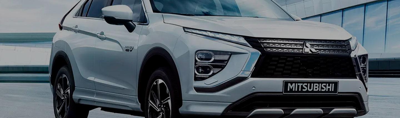 Vyrosa, Concesionario Oficial Mitsubishi Motors en Talavera de la Reina (Toledo)