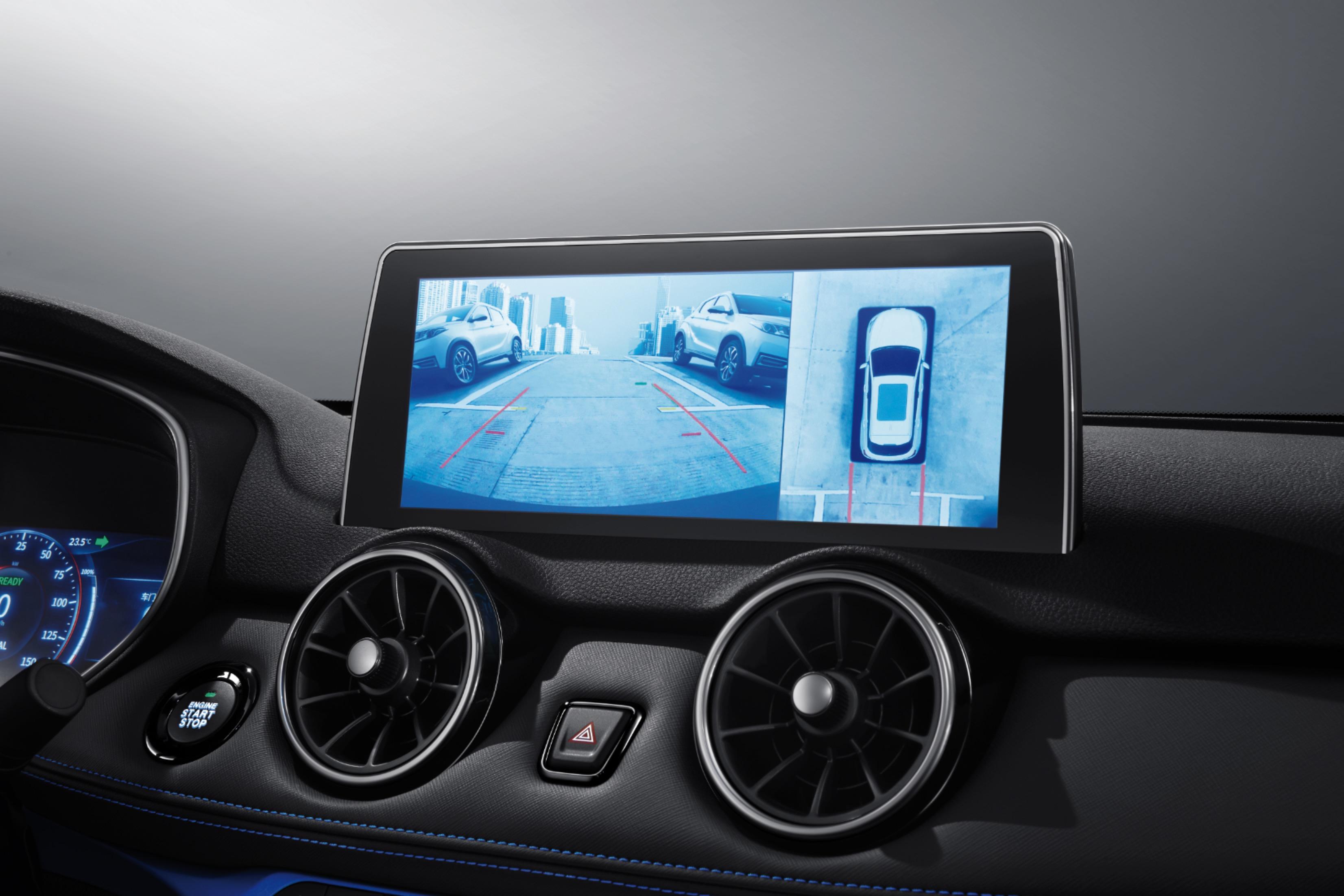 Pantalla Interior del Vehículo
