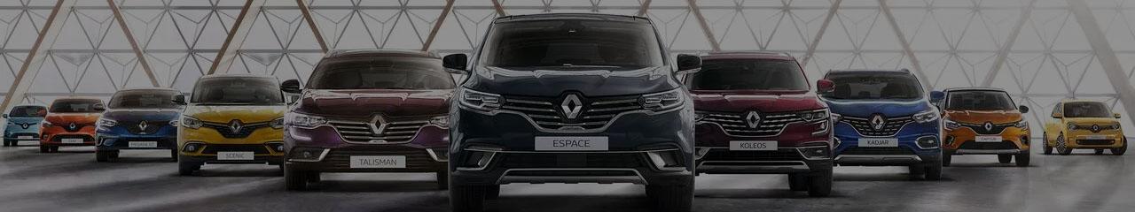 Fyva Turismos, Concesionario Oficial Renault y Dacia en Benavente (Zamora)
