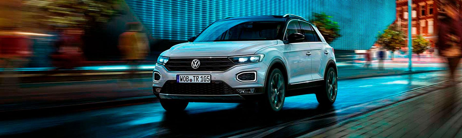 Eboracar, Concesionario Oficial Volkswagen en Talavera de la Reina (Toledo)